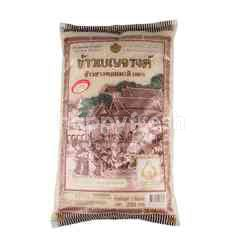 Benjarong Premium Quality Thai Hom Mali Rice