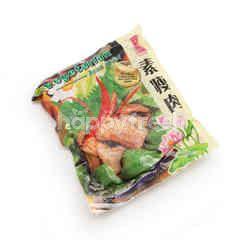 Tao Yuan Vegetarian Lean Meat