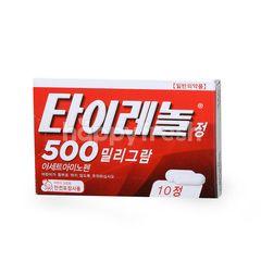Tylenol Tylenol Tablet