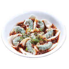 Din Tai Fung Frozen Vegetable and Pork Wonton (12 Pieces)