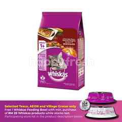 Whiskas Cat Dry Food Adult Grilled Saba 1.2KG Cat Food