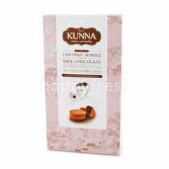 คันนา ขนมวาฟเฟิลกะทิ สอดไส้ช็อกโกแลตนม