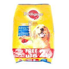 Pedigree Chicken & Vegetables Flavour For Adult Dog Food
