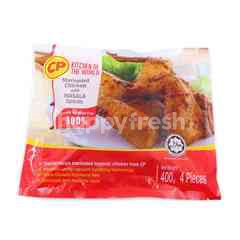 Cp Marinated Chicken With Masala Spice (4 Pieces)