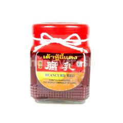 TCY Red Fermented Beancurd