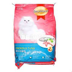 Smartheart Adult Cat Food - Chicken & Tuna