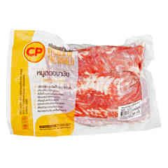 CP Collar Pork Sliced