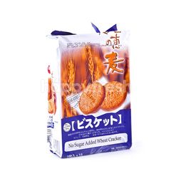 Silang Wheat Cracker (14 packs)