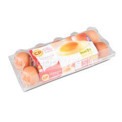 ซีพี ไข่ไก่สด อนามัย เบอร์ 2 (10 ฟอง)