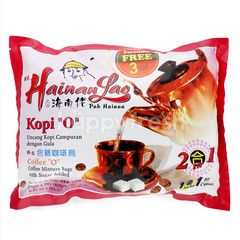 Mr. Hainan Lao Coffee 'O'