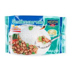 King Select Frozen Rice & Stir Luied With Fish Basil