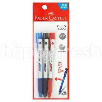 Faber Castell Grip X 0.7 Ball Pen (3 Pieces)