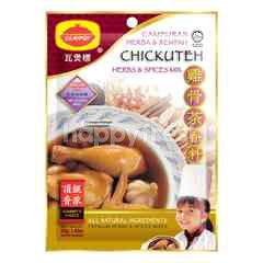 Claypot Chickuteh Herbs & Spices Mix