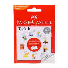 FABER CASTELL Reusable Multi Purpose Tack (42 Pieces)