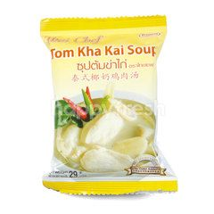 Thai Chef Tom Kha Kai Soup