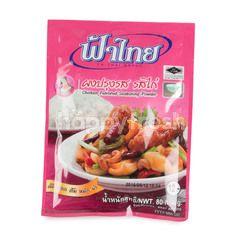 Fa Thai Chicken Flavour Seasoning Powder