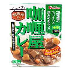 House Curry Ya Curry Instant Sauce Mix (Medium)