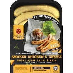 Victoria Crest Smoked Chicken & Cheese Sausages (8 Pieces)
