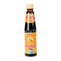 Nguan Chiang Sweet Soybean Sauce