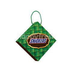 Snickers Raya Gift Box (12 Pieces)