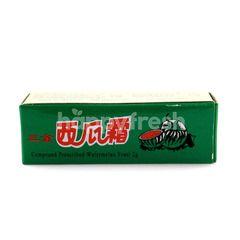 Sanjin Compound Prescribed Watermelon Frost