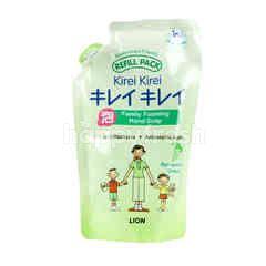 Kirei Kirei Foaming Hand Soap Refreshing Grape