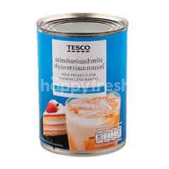 เทสโก้ ผลิตภัณฑ์นม สำหรับปรุงอาหารและเบเกอรี่