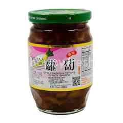 Chilli Radish Strips In Soy Sauce