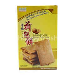 Good Brothers Peanut Omelette Crisp (8 Pieces)