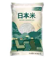 Royal Umbrella Natural Japanese Rice 5 kg