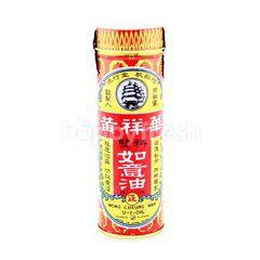 Wong Cheung Wah U-I-Oil