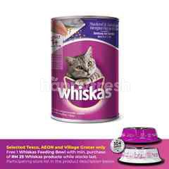 Whiskas Can Cat Wet Food Adult Whole Mackerel (Mackerel + Sardine) 400G Cat Food