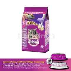 Whiskas Cat Dry Food Junior Mackerel 1.1KG Cat Food
