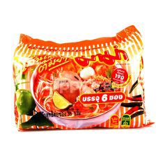 Mama Thin Rice Noodles Tom Yum Flavour