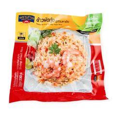 King Select Frozen Mahachai - Style Shrimp fried Rice