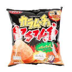 Karamujo Hot Chilli Potato Chips