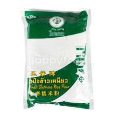 Jade Leaf Finest Glutinous Rice Flour