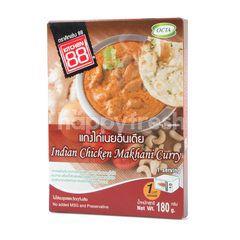 แกงไก่เนยอินเดีย