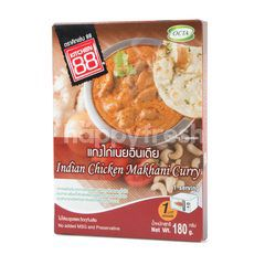 Kitchen 88 Indian Chicken Makhani Curry