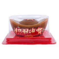 Naraya Basket Cake Yuan