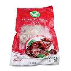 Perak Duck Malaysia Halal Duck Pipah Roasted