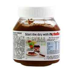Nutella Hazelnut Spread With Cocoa (350G)
