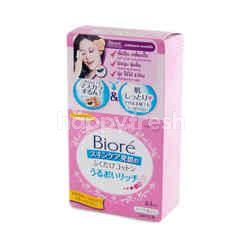 Biore Perfect Cleansing Cotton (44 Pieces)