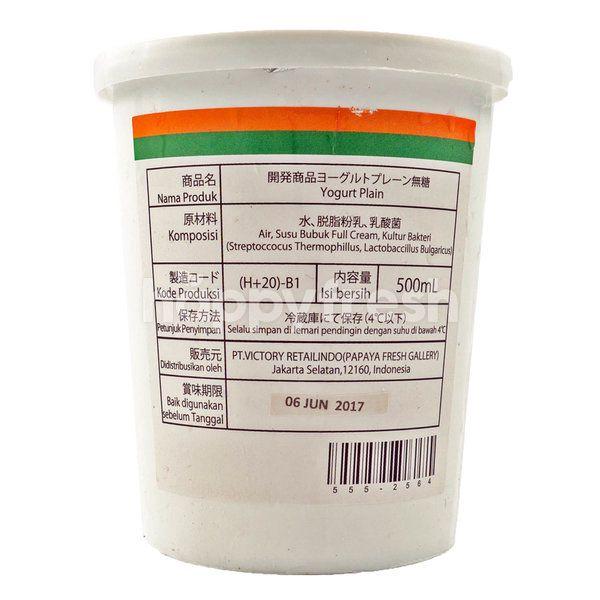 Kaihatsu Yogurt Plain