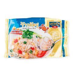 King Select Crab Fried Rice