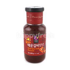 Daesang Cuisine Hot & Spicy Galbi Marinade