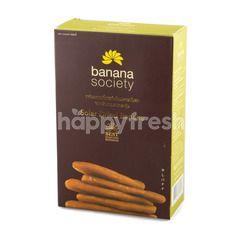 บานาน่า โซไซตี้ กล้วยตากอบแห้ง