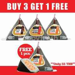 Kodawari Promotion: Onigiri Pack 3 Pcs (Ikura, Salmon, Unagi) Free Salmon 1 Pcs