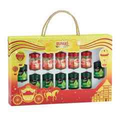 Brand's Gift Box B