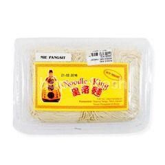 Noodle King Mi Pangsit